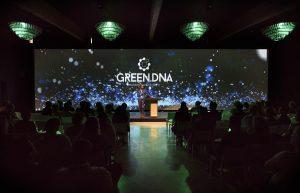 Bijzondere congreslocatie innovatiekracht evenementenlocatie rotterdam
